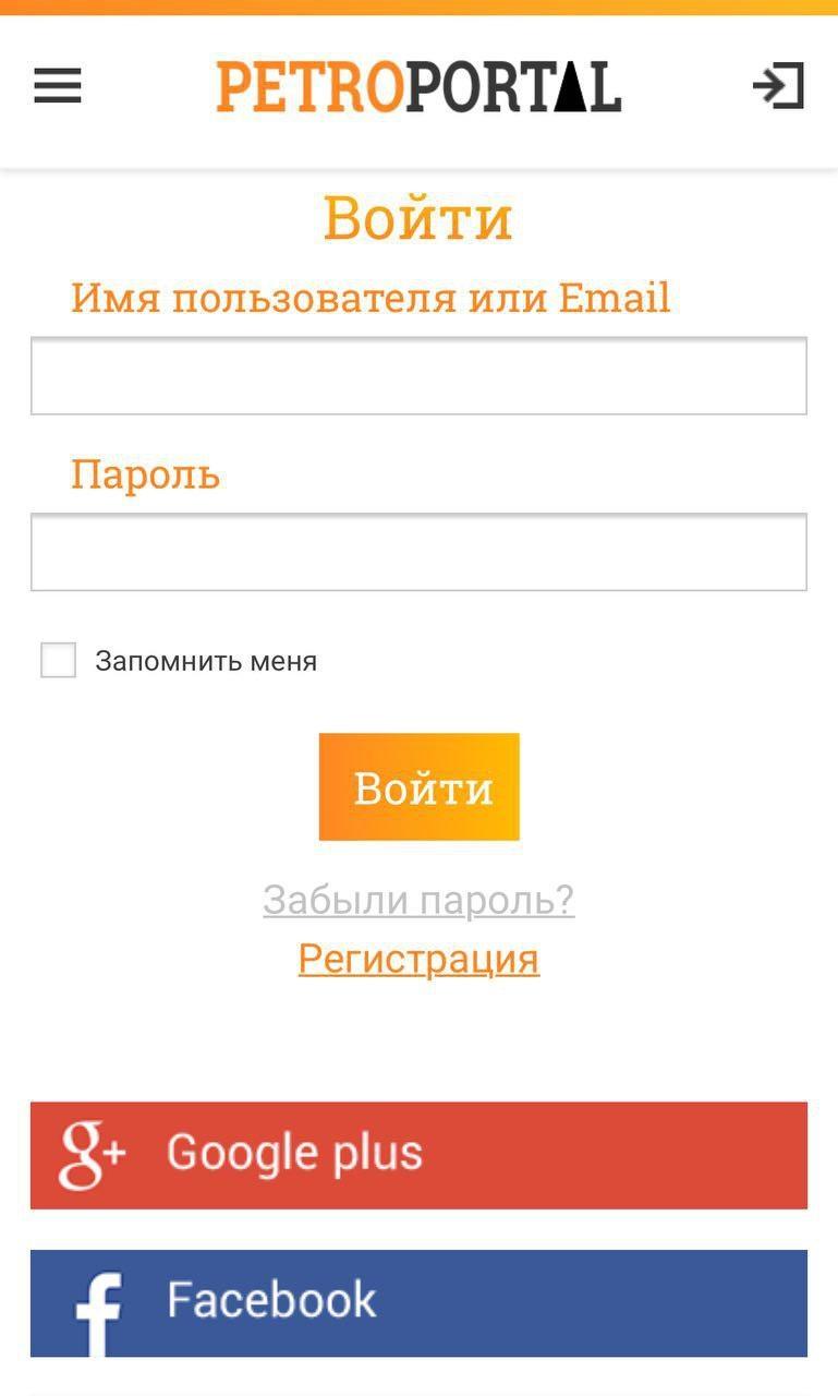 Авторизация/Регистрация